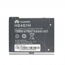 BATERIA HB4G1H TABLET HUAWEI IDEOS S7 SLIM 3250 MAH 3.7V