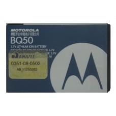 BATERIA MOTOROLA BQ50 EX128 ORIGINAL