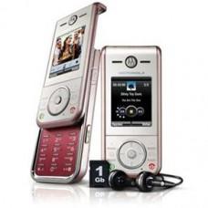 Smartphone Motorola ZN200 Desbloqueado rosa