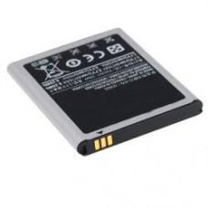 BATERIA SAMSUNG  EB615268VU I9220 N7000 ORIGINAL