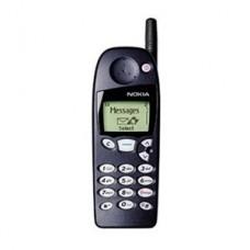 ANTENA NOKIA 6120 5120 5125